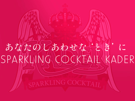 SPARKLING COCKTAIL KADER